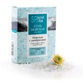 Соль «Морская с минералами» для ванн