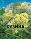 Фильтр-пакеты Бузина цветы