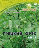 Фильтр-пакеты Грецкий орех лист