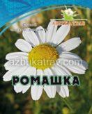Фильтр-пакеты Ромашка цветы