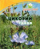 Фильтр-пакеты Цикорий трава
