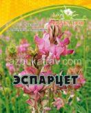 Фильтр-пакеты Эспарцет трава