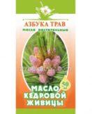 """Масла растительные """"Азбука трав"""""""