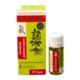 Нативное зелёное масло для наружного применения При псориазе и демодекозе Дан'Ю Па-Вли®